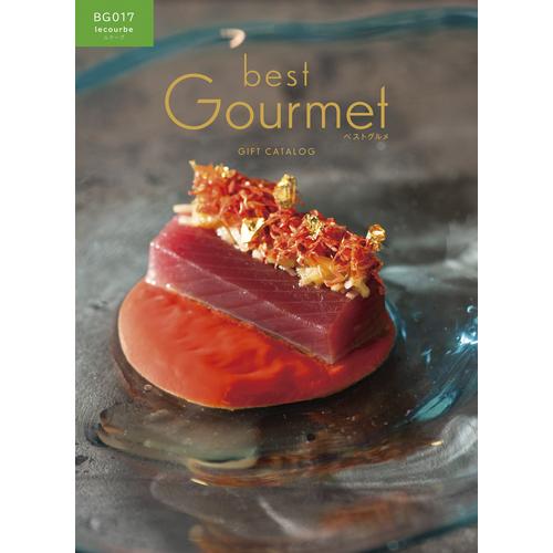 大和best Gourmet ギフトカタログ BG017 ルクーブ 【通販限定】【メーカー直送品】お届けまで約10日~2週間│ペーパーアイテム・ウェディングアイテム カタログギフト