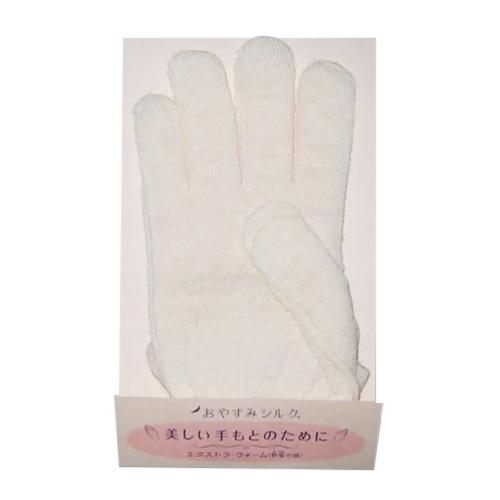 おやすみシルク 野蚕・絹薄地おやすみ手袋