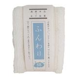 【ハンズメッセ2020】ラッシュ ふんわり綿タオル 少しやわらかめ<お届けまで約1〜2週間>