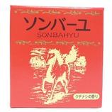 ソンバーユ クチナシの香り 75ml
