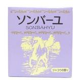 ソンバーユ ジャコウの香り 75ml