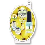セラ スリーレイヤー ネイルオイル フレッシュレモンの香り