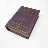 ブックストレージボックス GD-5648