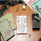 ウィン い草 ポストカード(柄アソート)