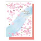 アートプリントジャパン 桜ハンドメイドグリーティングカード 桜川│カード・ポストカード グリーティングカード