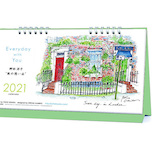 【2021年版・卓上】 アートプリントジャパン 旅の思い出 押田洋子カレンダー