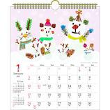 【2021年版・壁掛】 アートプリントジャパン コロボックル(30角)カレンダー
