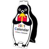 【2021年版・卓上】 アートプリントジャパン 坂崎千春カレンダー