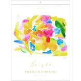 【2021年版・壁掛】 アートプリントジャパン 伊藤尚美 Brightカレンダー
