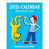 【2021年版・壁掛】 アートプリントジャパン 市原淳カレンダー
