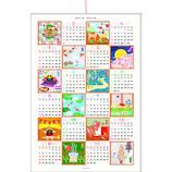 【2021年版・壁掛】 アートプリントジャパン 和風年間カレンダー