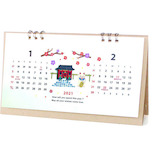 【2021年版・卓上】 アートプリントジャパン 和風ウッドパーツ卓上カレンダー