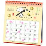 【2021年版・卓上】 アートプリントジャパン 和風スケジュールカレンダー PEANUTS(スヌーピー)卓上
