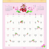【2021年版・壁掛】 アートプリントジャパン 和風スケジュール(大)カレンダー
