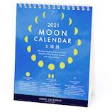 【2021年版・卓上】 アートプリントジャパン ムーンカレンダー