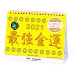 【2021年版・卓上】 アートプリントジャパン 最強金運(方位磁石付)カレンダー