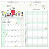 【2021年版・壁掛】 アートプリントジャパン 家族Wマンスリーカレンダー PEANUTS(スヌーピー)