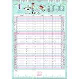 【2021年版・壁掛】 アートプリントジャパン 家族カレンダー(S) ピクサー