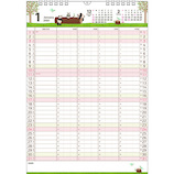 【2021年版・壁掛】 アートプリントジャパン 家族カレンダー(S) アニマル