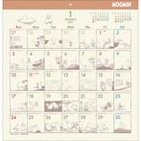 【2021年版・壁掛】 アートプリントジャパン コミックデザインカレンダー ムーミン