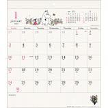 【2021年版・壁掛】 アートプリントジャパン ホワイトボードカレンダー ムーミン
