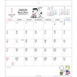 【2021年版・壁掛】 アートプリントジャパン ホワイトボードカレンダー PEANUTS(スヌーピー)