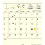 【2021年版・壁掛】 アートプリントジャパン ホワイトボードカレンダー くまのプーさん