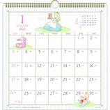 【2021年版・壁掛】 アートプリントジャパン 水彩スケジュールカレンダー ディズニー
