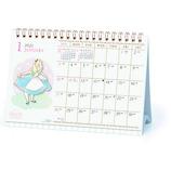 【2021年版・卓上】 アートプリントジャパン 水彩スケジュールカレンダー ディズニー