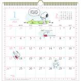 【2021年版・壁掛】 アートプリントジャパン 水彩スケジュールカレンダー PEANUTS(スヌーピー)