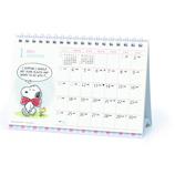 【2021年版・卓上】 アートプリントジャパン 水彩スケジュールカレンダー PEANUTS(スヌーピー)