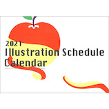 【2021年版・壁掛】 アートプリントジャパン イラストスケジュールスケジュールカレンダー│カレンダー 壁掛けカレンダー