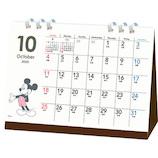 【2021年版・卓上】 アートプリントジャパン ミッキー&フレンズ(エコタイプ) カレンダー