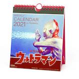 【2021年版・卓上】 アートプリントジャパン ウルトラマン(週めくり) カレンダー