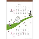 【2021年版・壁掛】 アートプリントジャパン 芝生 ムーミン
