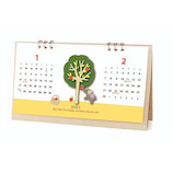 【2021年版・卓上】 アートプリントジャパン 芝生卓上カレンダー