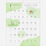 【2021年版・壁掛】 アートプリントジャパン ポップアップスケジュール壁掛けカレンダー