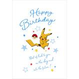 アートプリントジャパン ポケットモンスター ウッドパーツ バースデーカード ピカチュウ-2│カード・ポストカード バースデー・誕生日カード