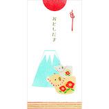 【年賀用品】アートプリントジャパン ねもときょうこ 金封 1 SF−271