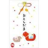 【年賀用品】アートプリントジャパン いわぶちさちこ ぽち袋 2 PT−210