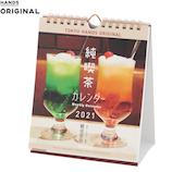 【2021年版・卓上】 東急ハンズオリジナル 純喫茶 週めくりカレンダー