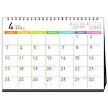 【2021年版4月はじまり】 アートプリントジャパン DayStation カラー A5│カレンダー 卓上カレンダー