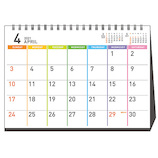 【2021年版4月はじまり】 アートプリントジャパン DayStation カラー B6│カレンダー 卓上カレンダー