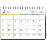 【2021年版4月はじまり】 アートプリントジャパン DayStation カラー A6│カレンダー 卓上カレンダー