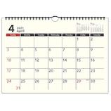 【2021年版4月はじまり】 アートプリントジャパン DayStation べーシック A3│カレンダー 壁掛けカレンダー