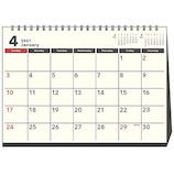 【2021年版4月はじまり】 アートプリントジャパン DayStation べーシック A5│カレンダー 卓上カレンダー