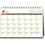【2021年版4月はじまり】 アートプリントジャパン DayStation べーシック A6│カレンダー 卓上カレンダー