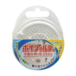 ダイサン ポイフィルター 洗面台用(平) 55│浴室・風呂掃除グッズ 排水目皿・ヘアキャッチャー
