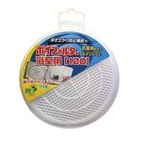 ダイサン ポイフィルター 浴室用 120│浴室・風呂掃除グッズ 排水目皿・ヘアキャッチャー