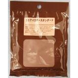 ココアパウダー スタンダード 45g│製菓材料 製菓用粉類